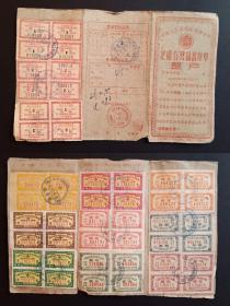 人行安徽省分行定期有奖储蓄存单 整户1张 1960年 b