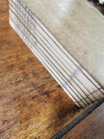 """清光绪二十三年上海顺成书局白纸精印《子史精华》八册全,钤印""""佛法僧宝""""书内均有很多朱墨批校。"""