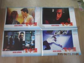 美国彩色宽银幕立体声故事片   碟中谍  海报一张   详见图片