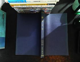 快乐文学2011年1-3期5-6期(合订本)