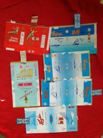 兰州卷烟厂,兰州 海洋 飞神香烟烟标(横版坚版不带过虑嘴6种不同)