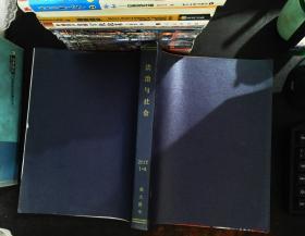 法治与社会2012年(1-6期合订本)【有章】