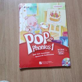 POP phionics 泡泡少儿教育 泡泡自然拼音1 学生用书