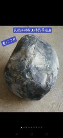 天然冰种帝王绿翡翠赌石一块。皮壳老辣,开窗明显,石质细腻,打光通透,种水十足,包浆浓郁,保存完好