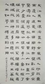 滕西奇,山东省莱州市人,1964年毕业于曲阜师范大学中文系,执教于济南大学,曾任济南市第九届、第十届政协委员,系中国书法家协会会员,济南大学教授。