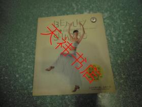 新芭蕾形体雕塑(无光盘)