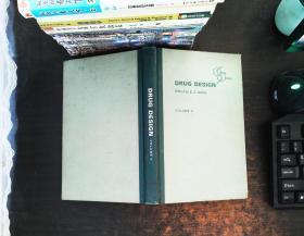 药物设计 第5卷 英文版
