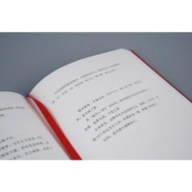 成事:冯唐品读曾国藩嘉言钞(成功不可复制,但人生一世,总得做成几件事情)