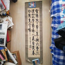 沈阳九畹之一:孙德洲书法(上有水印)