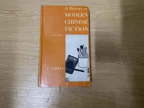 A History of Modern Chinese Fiction   夏志清《中国现代小说史》英文原版,1971年版,