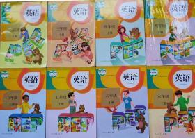 小学英语课本