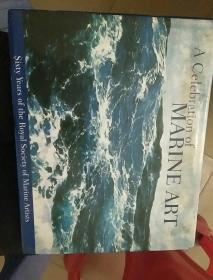 A Celebration of Marine Art(全英文)