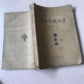姘��芥�т功 �����剁�瀛�涓�涔�锛�杩�涓����哄��瀛���1940骞村����