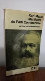 1962年法文版《共产党宣言》