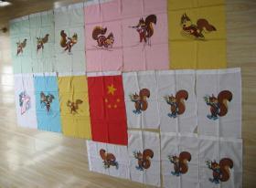 《第七屆全國冬季運動會吉祥物掛旗及國旗等共17幅》(布質)(有重復)(兩種尺寸)