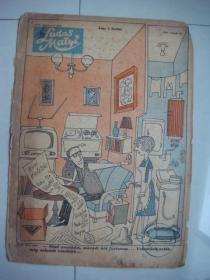 匈牙利语原版 1960年 LUDAS MATYI (Januar 28) 《牧鹅少年马季》漫画 12开