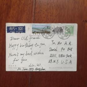 早期杭州寄美国航空实寄明信片贴三枚邮票