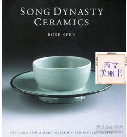 【包邮】2004年初版 《宋瓷-维多利亚和阿尔伯特博物馆藏品》Song dynasty ceramics 多图 有彩色有黑白