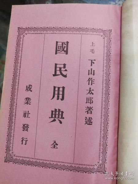 娓���1902��涓�缁�娴��芥��ㄥ�搞��绮捐���