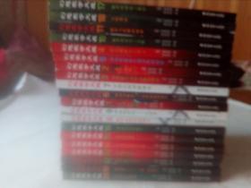 幻想数学大战1-20册全