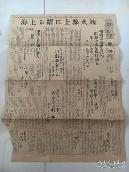 1932骞�2��1�ュぇ�����ユ�伴�诲�峰�  ��灏�婊ㄦ�i���惰���搴�锛��よ矾���镐护��