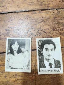 上海滩剧照(赵雅芝)(周润发)——照片两张合售
