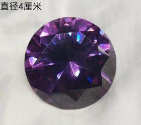 蓝宝石,直径5厘米,重160克左右