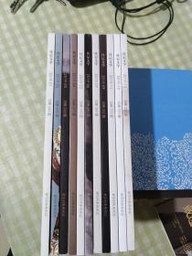 传记文学2019共11本(缺第8)