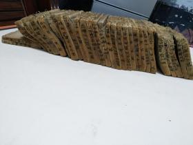 乾隆,芥子园木刻《本草万方针线》,九江医馆珍藏,共计31本,全套32本,缺目录序言第一本,本草内容全齐
