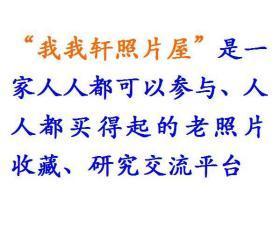 老照片:四川成都市——成都电讯工程学院(今电子科技大学,简称电子科大)1956年7月28日(第一届毕业生,珍贵!)————学校简史:1956年由交通大学(现上海交通大学、西安交通大学)、南京工学院(现东南大学)、华南工学院(现华南理工大学)的电讯工程有关专业合并创建而成。1988年更名为电子科技大学