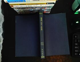 考试(高考文科版)2011年7-12期(合订本)(书内有章)