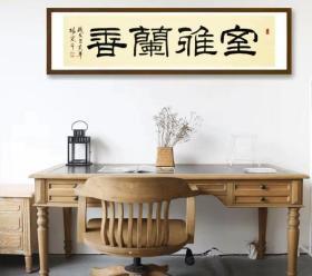 中书协杨宏升老师书法作品