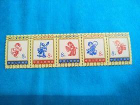 编 86-90 儿童歌舞  1套  (新邮票)