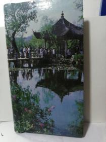 中华人民共和国第三届中学生运动会照片合集【 55张】 一张合影,