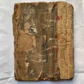 民国宗教手抄本:礼书式、张天师祛病符法