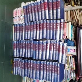 二十四史简体横排本 全套32开精装63册 中华书局 精(全63册)简体横排二十四史