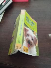 德语原版书 Hunderassen von A bis Z 德国狗品种200种