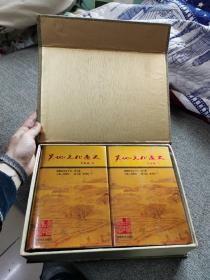 吴地文化通史  上下册全  带函盒 一版一印 仅2000套 书籍品相超好  57#