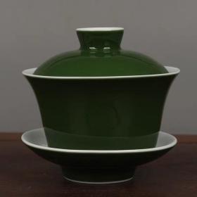 1962上海博物馆军绿釉盖碗三才杯茶杯