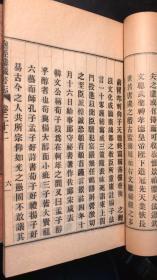 抱经楼藏书志(卷32-34,一册。清末刊本。一说民国13年刊,恐未确。)