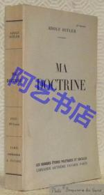 1938年巴黎出版,希特勒著《我的教训》