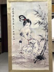 清幽春梦图B2340.