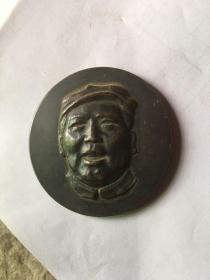 毛主席大铜章