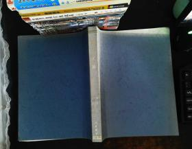 海外文摘2013年1-6期(合订本杂志)