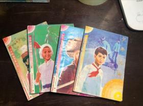 少年英雄故事丛书(注音本 插图漂亮)少年先锋、神威的红缨枪、他们都是儿童团长、少年队的骄傲(4册合售)馆藏