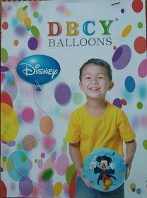 布鲁精灵气球产品画册