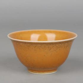 大清窑变黄釉美人醉茶杯