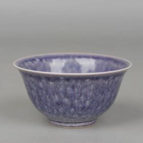 大清窑变紫釉茶杯