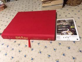 英文原版  Harry Potter and the sorcerers stone  哈利波特与魔法石 【英文原版】16开精装插图本