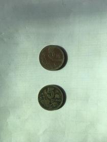 梅花伍角硬币二枚(特殊品)
